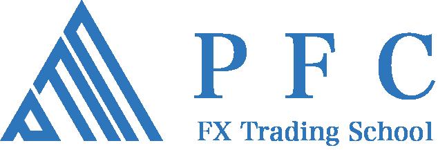 PFC:FX Trading School