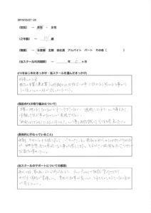 エキスパート合宿アンケート⑩ | PFC - FX Trading School