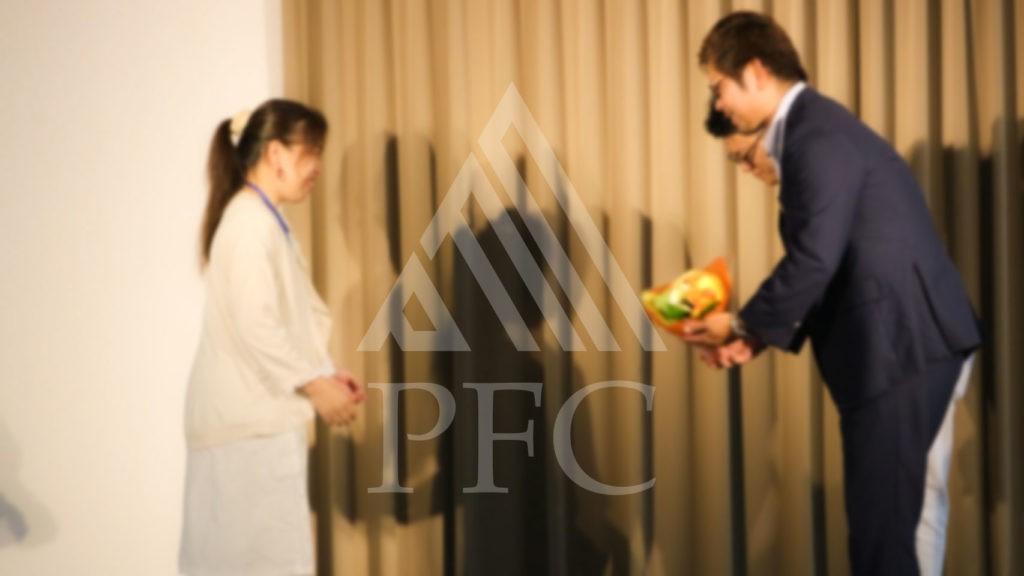 ベストトレーダー杯01 | PFC - FX Trading School
