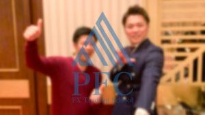 2019望年会20 | PFC - FX Trading School