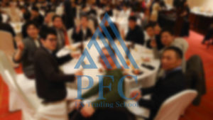 2019望年会08 | PFC - FX Trading School