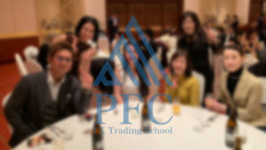 2019望年会07 | PFC - FX Trading School