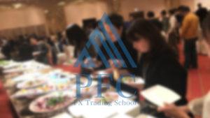 2019望年会05 | PFC - FX Trading School
