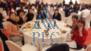 2019望年会13 | PFC - FX Trading School