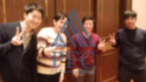 2019望年会23 | PFC - FX Trading School