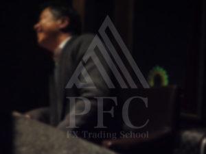 Sさん09 | PFC - FX Trading School
