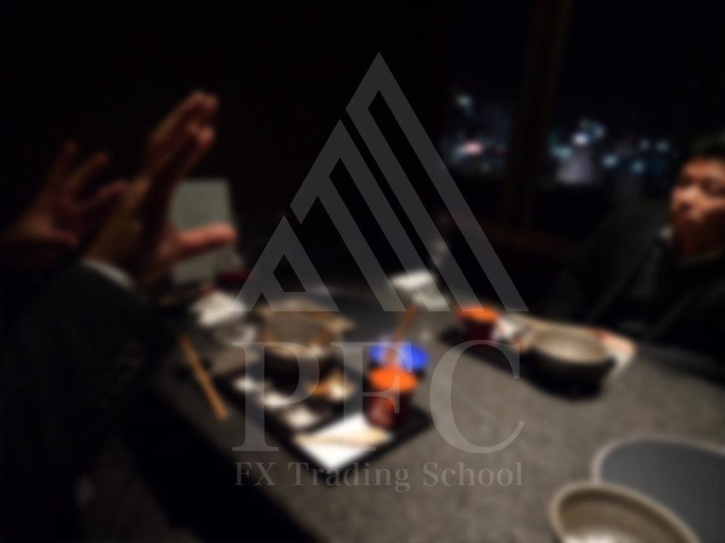 Sさん10 | PFC - FX Trading School