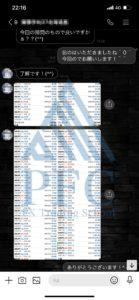 PFC実績者 北海道エキスパートクラス Sさん② | PFC - FX Trading School